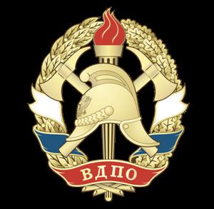 Якутское республиканское отделение ВДПО